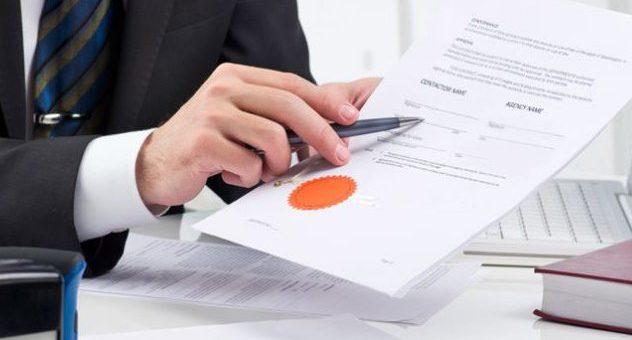 Сертификация негосударственных судебных экспертов